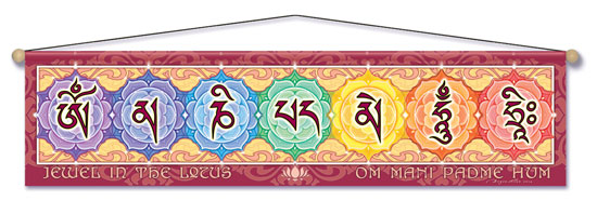 Om Mani Padme Hum Entry Blessing Banner by Bryon Allen of Mandala Arts