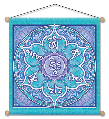 Jewel In The Lotus Meditation Banner - MB 13