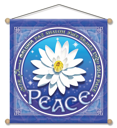 Lotus of Peace Meditation Banner - MB 11